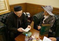 Муфтий РТ выразил соболезнования в связи с кончиной Валерии Иман Пороховой