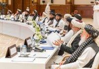 Россия станет гарантом соглашения между США и «Талибаном»