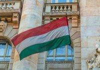 В Венгрии боевика ИГИЛ судят за преступления против человечности