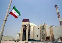 Кредит в $15 млрд: в Иране назвали условие возвращения к ядерной сделке
