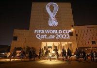 Катар впервые показал логотип ЧМ-2022 по футболу