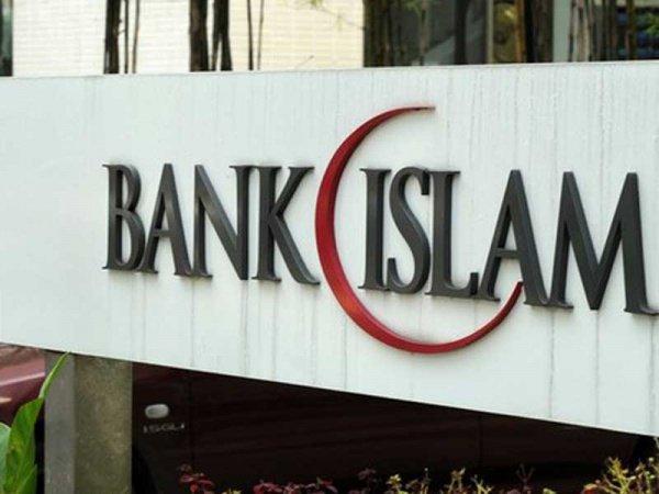 Исламский банк развития выделит средства для Таджикистана