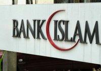 Таджикистан получит $80,3 млн от Исламского банка развития