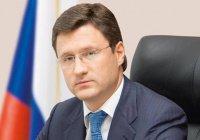 """""""Сверка часов"""": министр энергетики России посетит Саудовскую Аравию"""