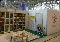 """Книги ИД """"Хузур"""" представлены на XXXII Московской международной книжной ярмарке"""