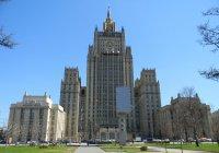 Ситуацию на Ближнем Востоке обсудили в МИД РФ