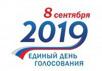 В России подводят итоги Единого дня голосования