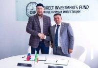 Ассоциация предпринимателей-мусульман РФ и Фонд прямых инвестиций договорились о сотрудничестве