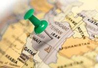 О настоящем и будущем Ближнего Востока: новая архитектура безопасности. Часть 3