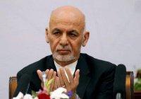 Ашраф Гани назвал главное препятствие для мира в Афганистане