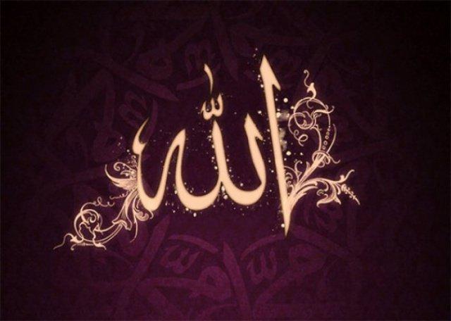 «Посланники говорили им: «Неужели вы сомневаетесь в Аллахе — Творце небес и земли?»» (Сура «Ибрахим», аят 10).