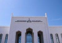 В Болгарской исламской академии пройдут публичные лекции ведущих богословов мира