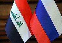 Россия и Ирак отмечают 75-летие установления дипломатических отношений