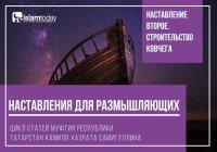Невероятные факты о строительстве ковчега. История пророка Нуха (мир ему)