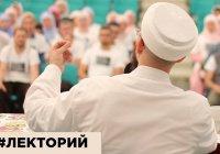 """ДУМ РТ открывает в Казани """"Лекторий"""""""