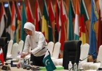 ОИС проведет экстренное заседание после заявления Нетаньяху
