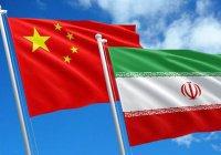 Иран и Китай расширяют сотрудничество в обороне