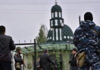 В России утвердили требования к защите религиозных организаций от терактов