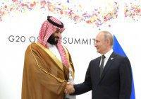 В ходе визита Путина в Саудовскую Аравию планируется подписание десятков соглашений