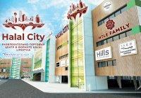 В Казани может появиться торгово-развлекательный центр Halal City