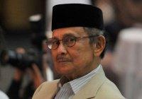 Лидеры мусульманских стран соболезнуют в связи с кончиной экс-президента Индонезии