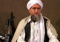 Главарь «Аль-Каиды» опубликовал угрозы России