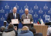 Ага Хан и Шаймиев посетили Болгар и презентовали марку в честь архитектурной премии