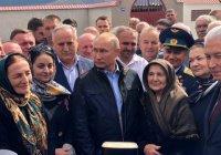 Путин сказал, что было самым главным в ополчении дагестанцев против боевиков 20 лет назад