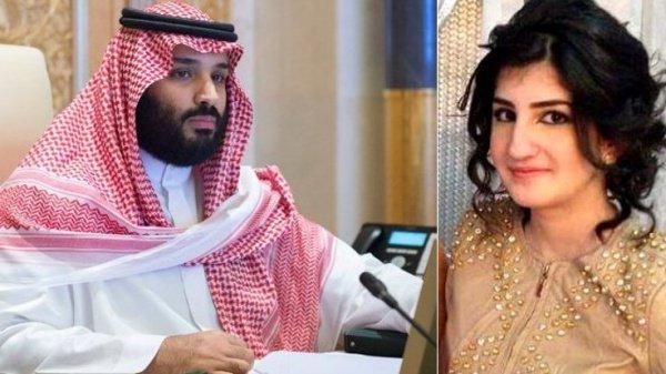 Сестра принца Мухаммеда получила 10 месяцев тюрьмы условно.