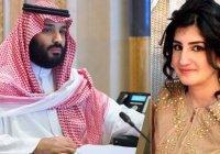 Саудовская принцесса получила условный срок по делу об избиении человека