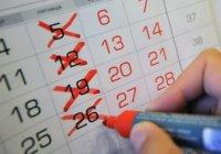 В ДУМ РТ рассказали, как отразится на верующих переход на 4-дневную рабочую неделю