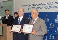 «Почта России» выпустила конверт, марку и штемпель в честь премии Ага Хана