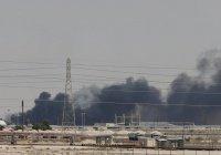 Мировые цены на нефть взлетели после атак хуситов на саудовские нефтяные объекты