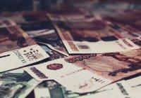 Жители России рассказали, как и на что они копят деньги