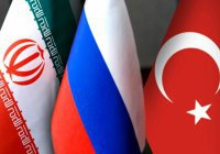 Тегеран: отношения России, Ирана и Турции достигли исторического максимума