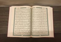 Как понять смысл Корана? 6 уроков для начинающих