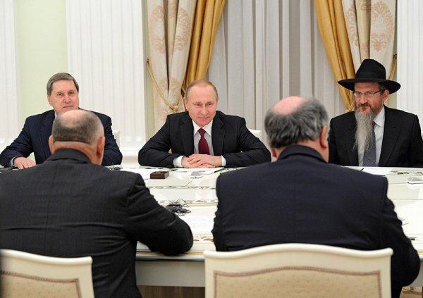 Владимир Путин с представителями еврейских организаций в 2016 году.
