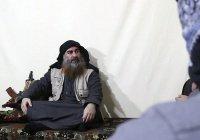 ИГИЛ распространило новое обращение аль-Багдади