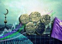 В Таджикистане получил лицензию первый исламский банк