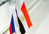 Парламентарии России и Египта обсудят взаимодействие на международных площадках