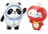 Выбран талисман зимних Олимпийских игр-2022