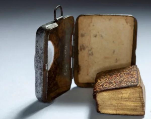 Необычный Коран продают в Татарстане.