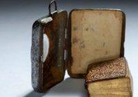 В Татарстане продают 200-летний Коран размером 2,5 см