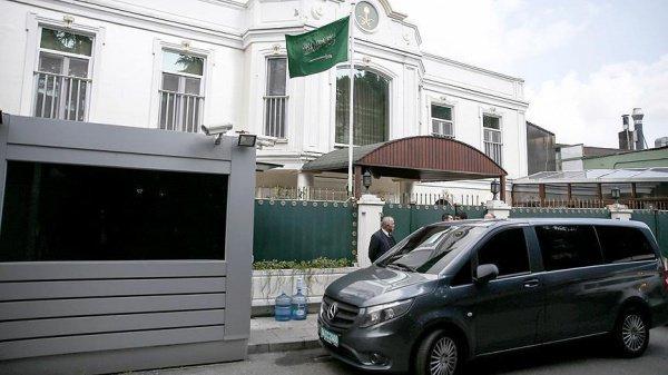 Здание саудовского генконсульства в Стамбуле.