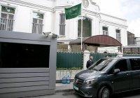 СМИ: Саудовская Аравия продала здание, где был убит Хашукджи