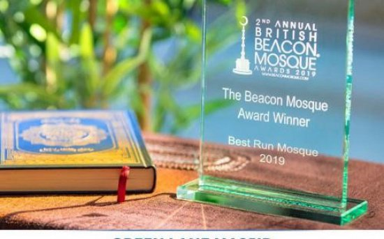 В общей сложности премию в разных номинациях получили 10 мечетей Великобритании.