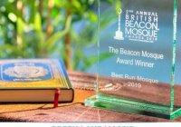 В Великобритании наградили лучшие мечети