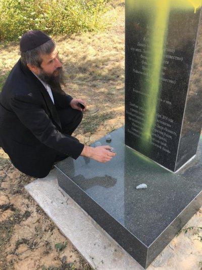 Антисемитское преступление будет расследовать ГУ МВД РФ.