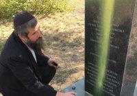 В Волгоградской области осквернили памятник жертвам Холокоста