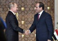 Путин проведет встречу с президентом Египта